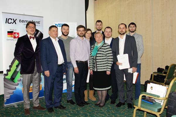 III Северо-Кавказский Форум «Актуальные вопросы дентальной имплантологии»